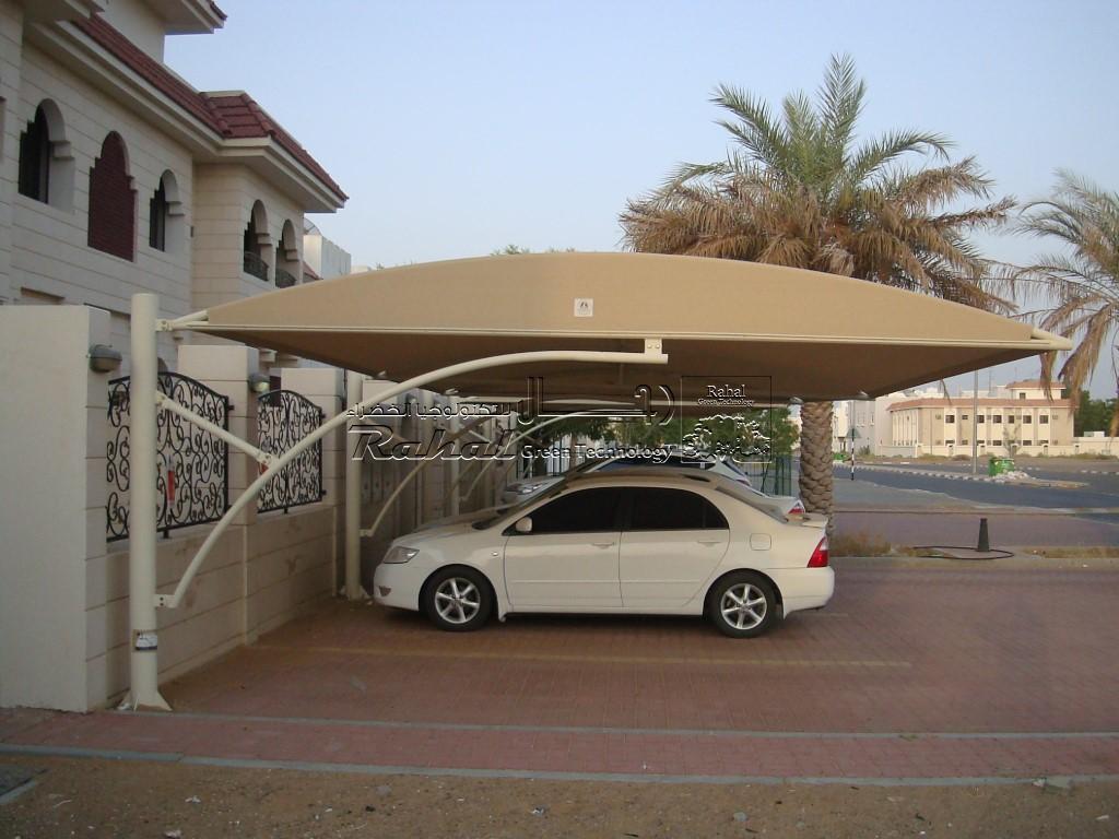 Car Parking Shades Hdpe